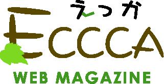 ECCCA<えっか>